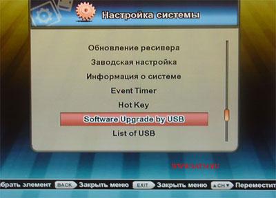 В ресивере голден интерстар 7700 как вручную ввести частоты бизнес идея игровые автоматы онлайнi