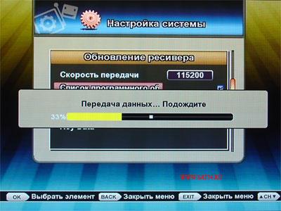 Голденинтерстар 870 работает ли с модулем м форум игровые аппараты без регистрации inurl showthread php
